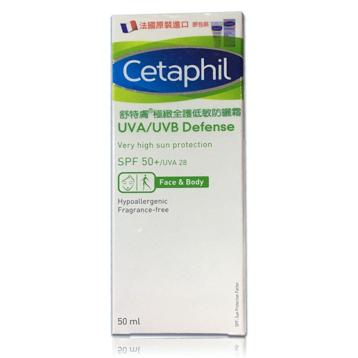 新包裝Cetaphil 舒特膚 極緻全護低敏防曬霜SPF50+ 50ml 2019/10 公司貨中文標 PG美妝