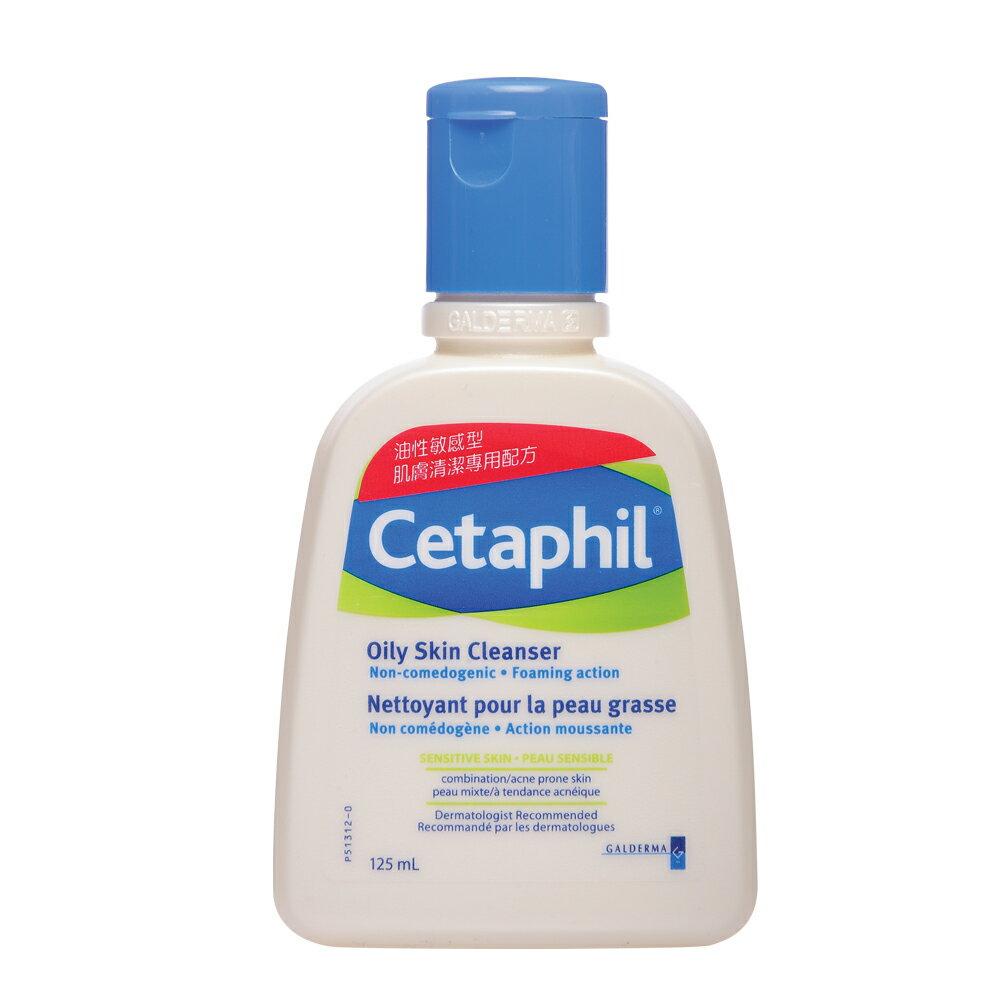 Cetaphil 舒特膚溫和潔膚乳^(油性肌膚 ^)125ml 產地~加拿大 貨中文標 P
