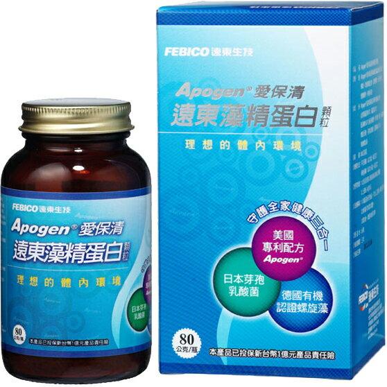 遠東生技藻精蛋白愛保清顆粒 公司貨中文標 PG美妝