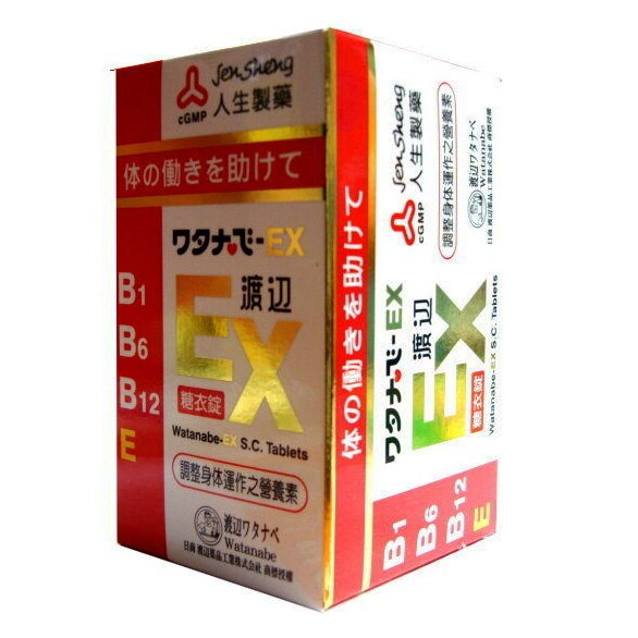 人生製藥 維他命B群EX糖衣錠 含維生素B1、B2、B6、E等 140錠/瓶 公司貨中文標 PG美妝