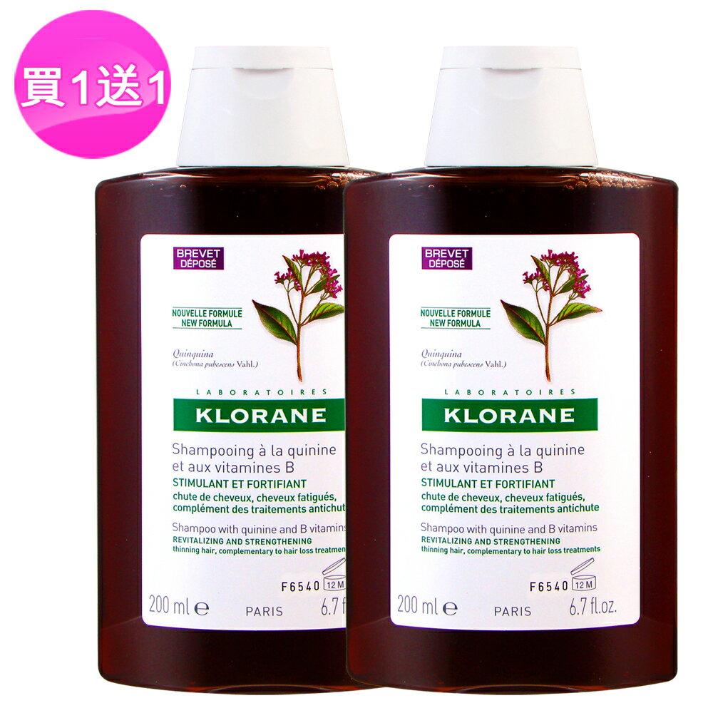 蔻蘿蘭 養髮洗髮精 200ml 買一送一 KLORANE 蔻羅蘭 公司貨中文標 PG美妝