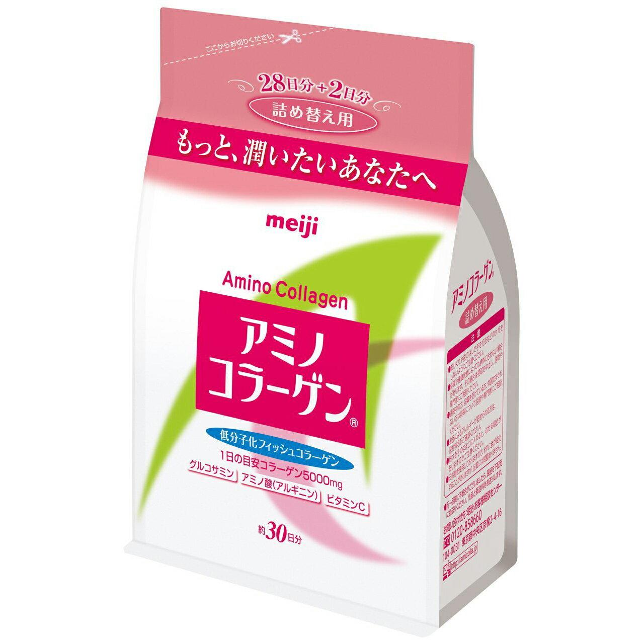 Meiji 日本明治膠原蛋白粉補充包袋裝214g 2019 / 07 日本熱銷NO.1 日本平行輸入 PG美妝 1