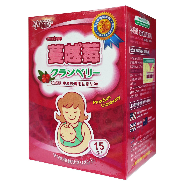 孕哺兒清新蔓越莓15包 公司貨中文標 PG美妝