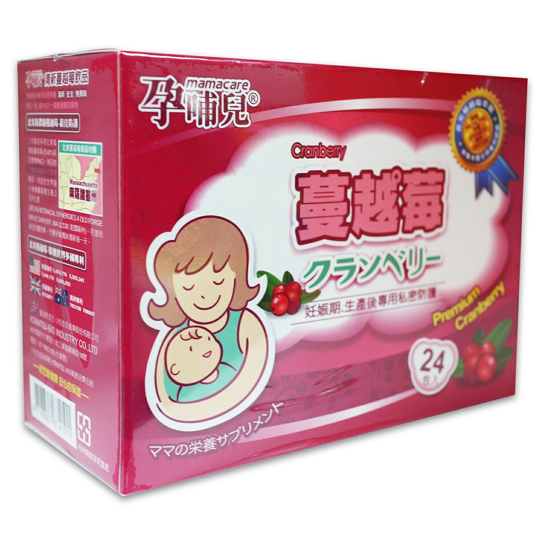 mamacare 孕哺兒 口服清新蔓越莓 隨身包3公克x24包(顆粒) 公司貨中文標 PG美妝