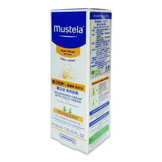 慕之恬廊慕之幼高效面霜 冷霜潤面乳霜40ml 2020/01 Mustela 公司貨中文標 PG美妝