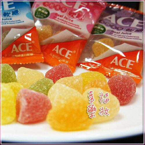 ACE天然水果軟糖(有糖粉)1000g量販包 ACE 水果Q軟糖 比利時製造 PG美妝