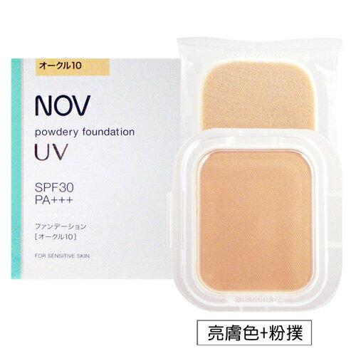 NOV 娜芙礦質兩用粉餅芯SPF30亮膚色(粉餅+粉撲) 公司貨中文標 PG美妝