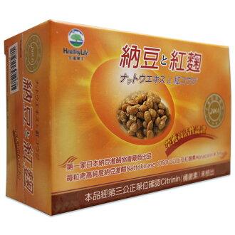 生達製藥 納豆紅麴 60粒/盒 公司貨中文標 內外的條碼都已割除 可接受再訂購 PG美妝