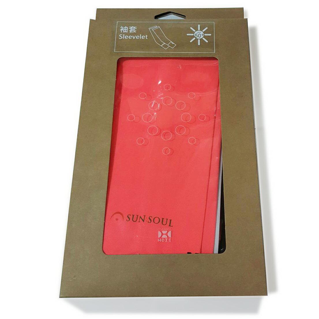 后益/HOII SUNSOUL 新光感/防曬光能布 UPF50+ 袖套/紅M號 公司貨中文標 PG美妝