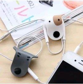 日韓卡通創意狗狗耳機線繞線器 集線器 理線器 收線器 按扣式