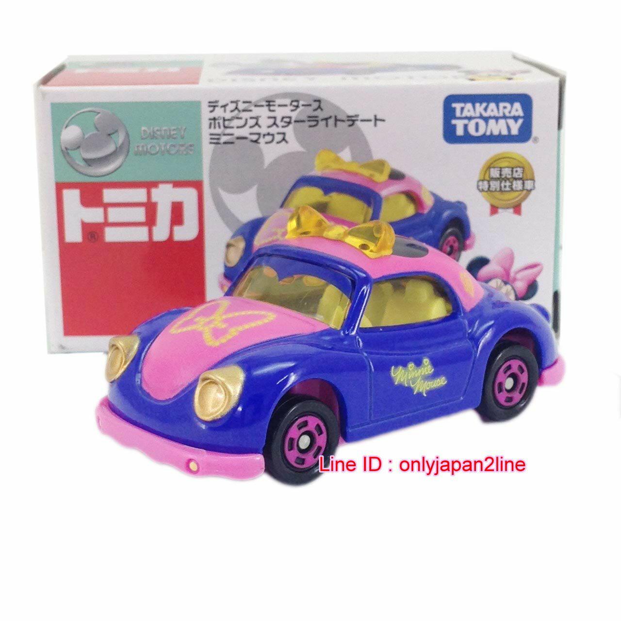 【真愛日本】16101900003 TOMY特別仕樣車-萬聖節米妮  迪士尼 米老鼠米奇 米妮    多美小汽車 萬聖節限定款