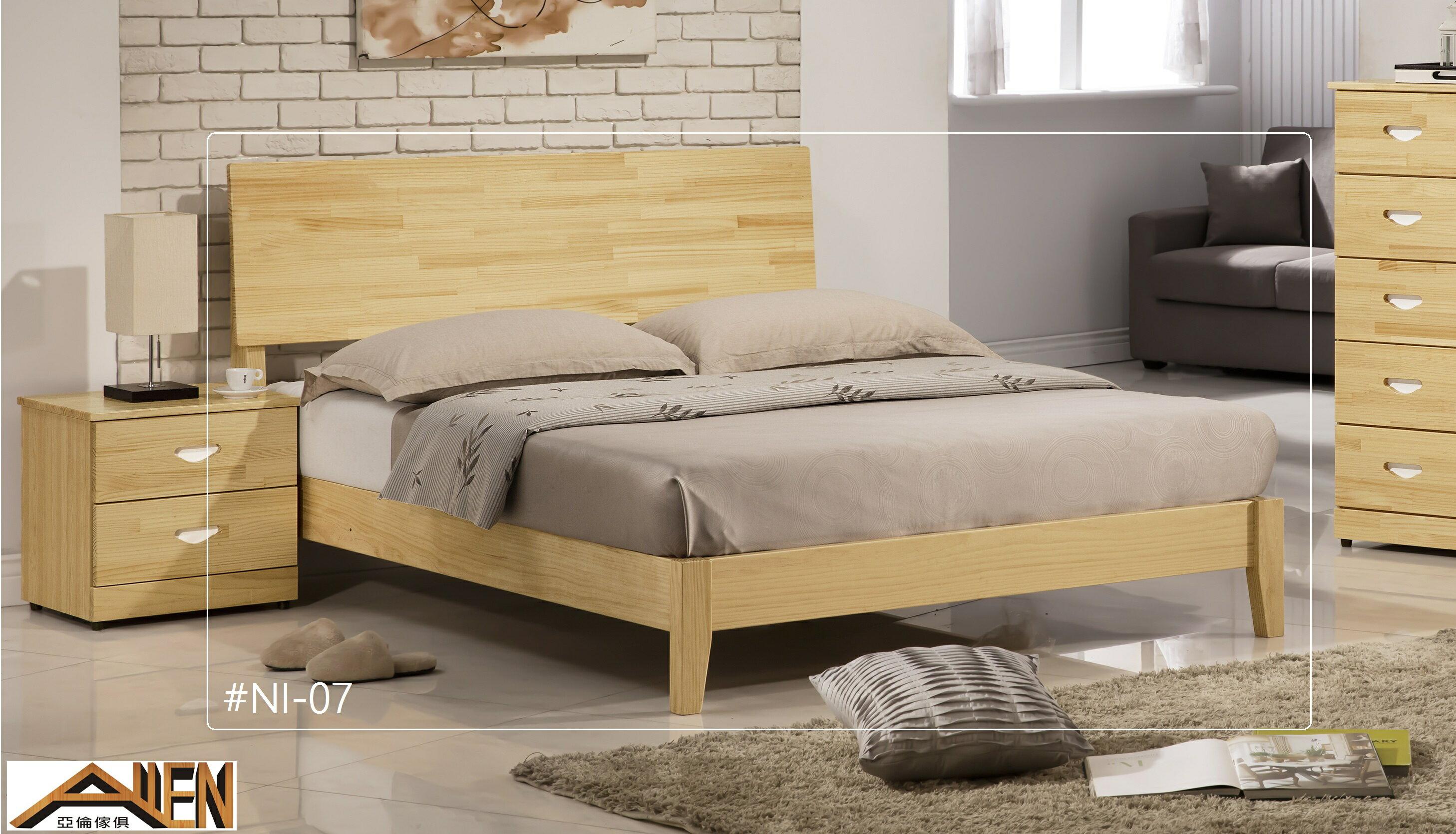 亞倫傢俱*尼可拉紐松實木雙人加大床架