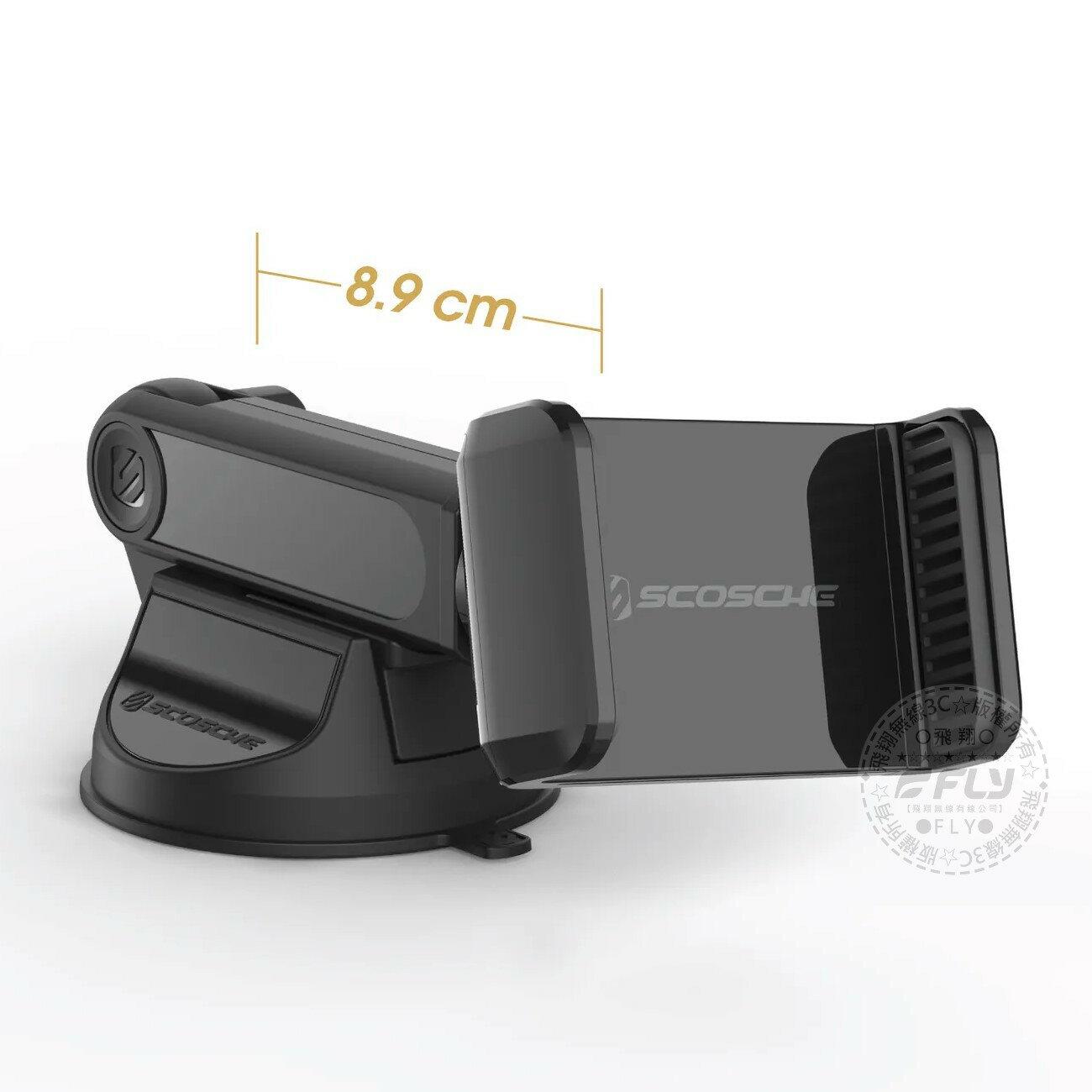 《飛翔無線3C》SCOSCHE UH4WDEX2-SP 延伸型儀表板擋風玻璃手機架│公司貨│車用手機座 車內吸盤架