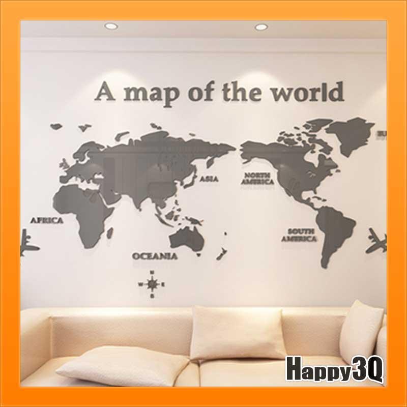 世界地圖壁貼立體3D壁貼客廳沙發牆辦公室公司牆餐廳裝飾大氣-藍/紅/棕/黑/灰【AAA3113】