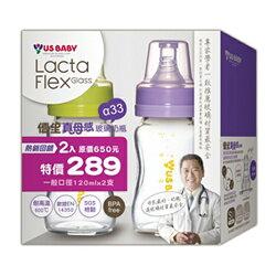 優生 真母感玻璃奶瓶一般口徑120ml 2入裝【德芳保健藥妝】