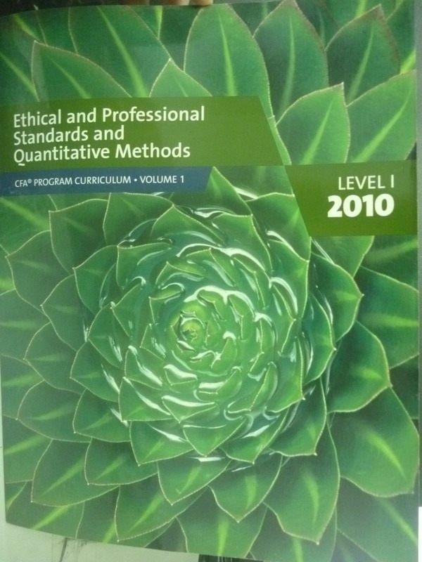 ~書寶 書T6/大學社科_XGI~Ethical and Professional Sta