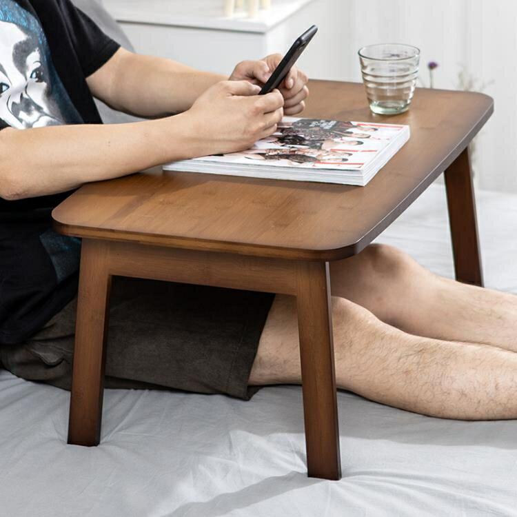 筆記本電腦桌床上用可摺疊炕桌飄窗小桌子懶人桌書桌學習桌寫字桌 四季小屋