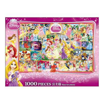 【卡通夢工場】迪士尼1000片拼圖盒-公主篇 QFT02A