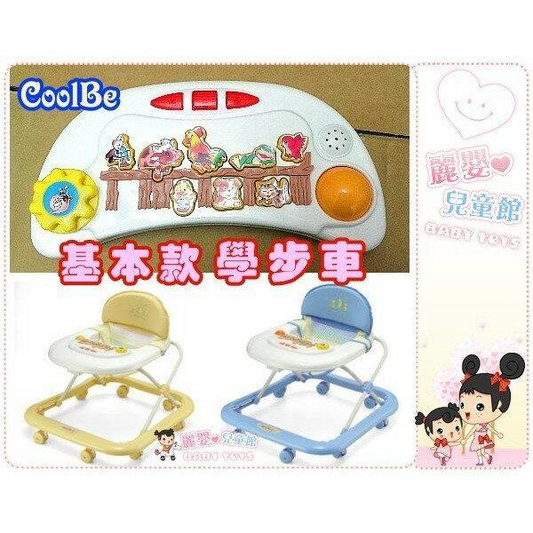 麗嬰兒童玩具館~台製.酷比coolbe基本款農場動物音樂學步車.螃蟹車.可拆餐盤 1