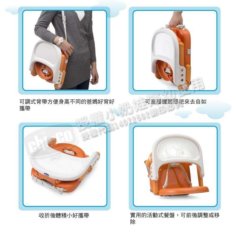 Chicco - Pocket Snack 攜帶式輕巧餐椅座墊 -橙橘 3
