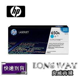 HP CE271A 原廠藍色碳粉匣 ( 適用HP Color LaserJet CP5525 )