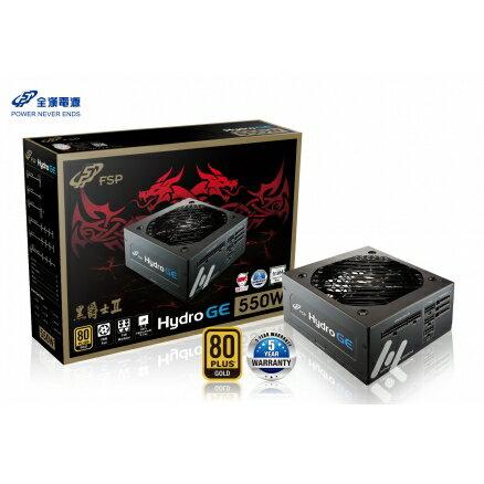 FSP 全漢 HGE 550 黑爵士II 550W 電源 器 電腦電源 PC電源 POWE