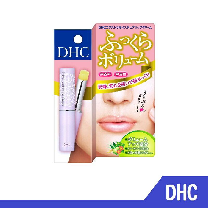 日本境內版 DHC 高保濕純欖護唇膏 1.5g 【RH shop】日本代購