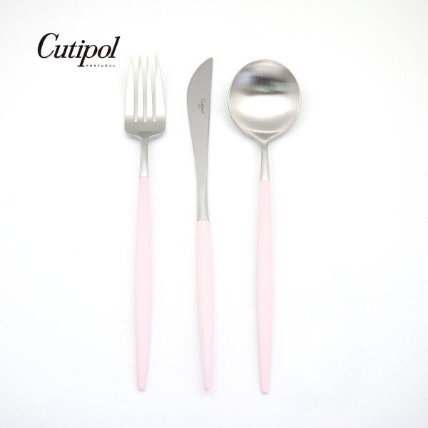 葡萄牙CutipolGOA系列個人餐具3件組-主餐刀+叉+匙+咖啡匙(粉銀)