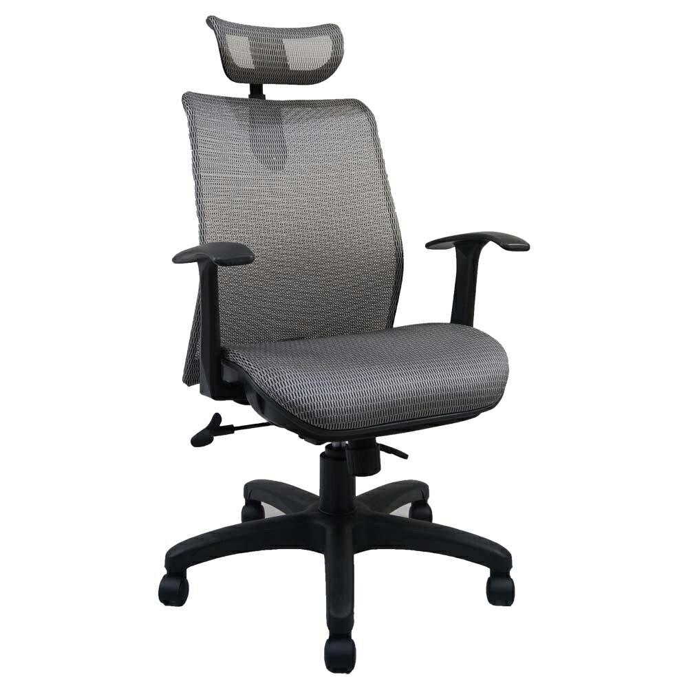 電腦椅/辦公椅/收納椅 網背工學電腦椅(免運費)日光生活館~618年中慶