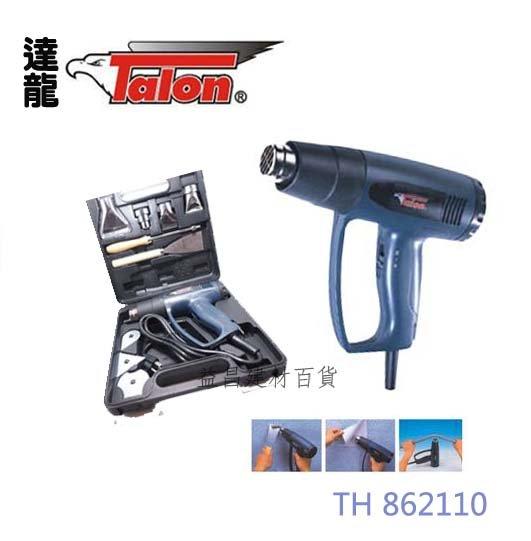 台北益昌2016 到貨 達龍 無段變溫.二段風量調整 熱風槍含 工具箱組 TH 86211