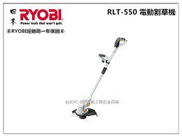 台北 牛筋 護目鏡 手提電動 除草機 割草機