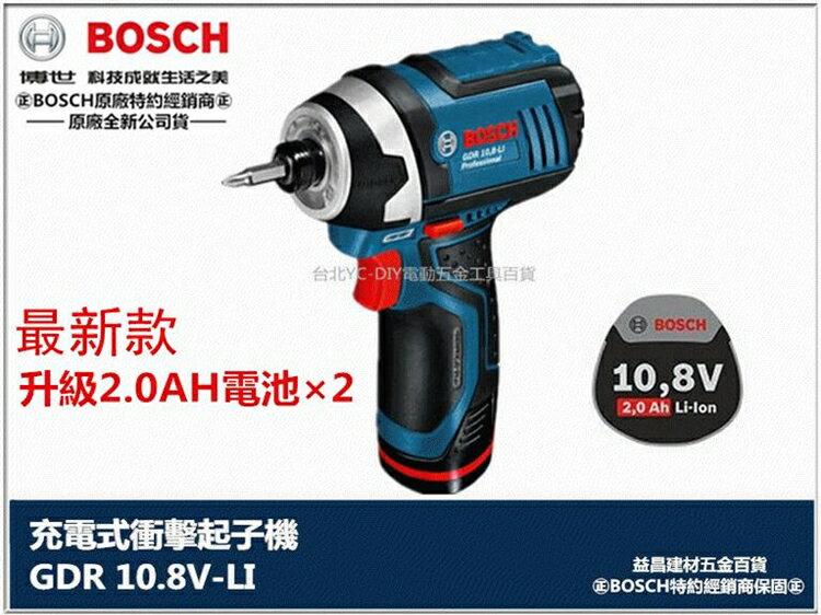 台北益昌16年製 贈5PCS套筒組 附2.0Ah雙鋰電 德國 博世 BOSCH GDR 10.8V-Li 鋰電充電起子機