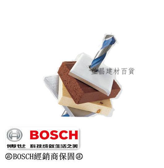 【台北益昌】德製工藝 品質超群 德國 博世 BOSCH 1/4(6.5mm) 圓柄 萬用鑽頭