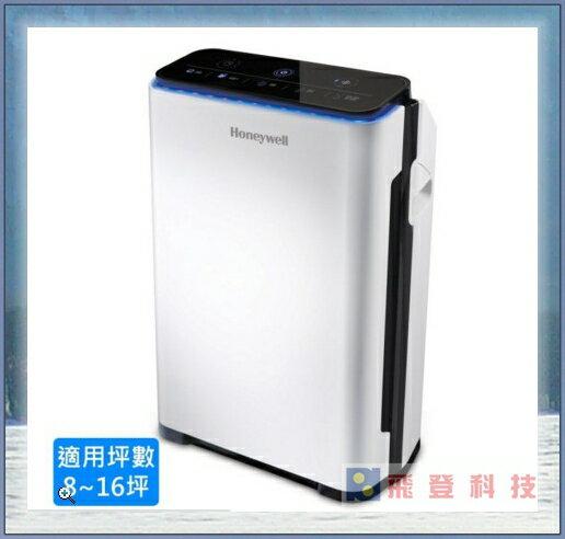 HONEYWELL HPA-720WTW 智慧淨化抗敏空氣清淨機 (適用8-16坪數)含稅開發票公司貨