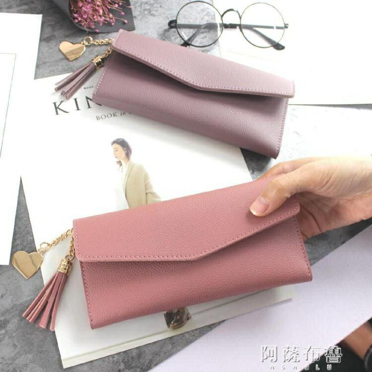 皮夾 時尚日韓版長款錢包新款女士流蘇皮夾三折手拿包潮錢夾手機包 摩可美家
