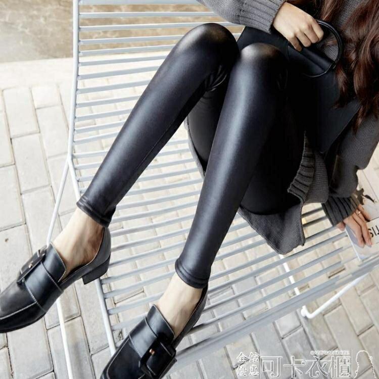 仿皮打底褲女外穿加厚亞光皮褲女新款高腰秋冬加絨黑色小腳褲 618購物節 2