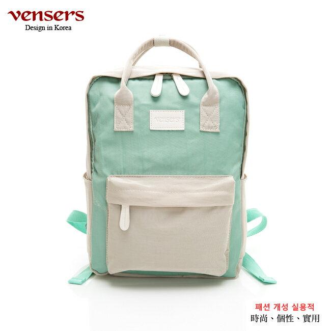 【vensers】 都會風後背包 (RB0890401卡其綠) 0
