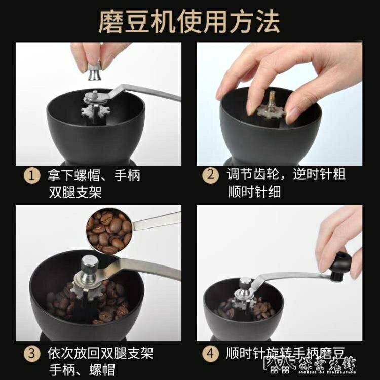 手搖咖啡磨豆機便攜咖啡研磨機小型磨粉機手動咖啡粉碎機手沖咖啡