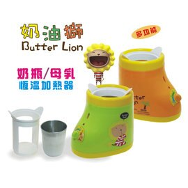 Butter Lion奶油獅 - 溫奶器 / 母乳加熱器 0