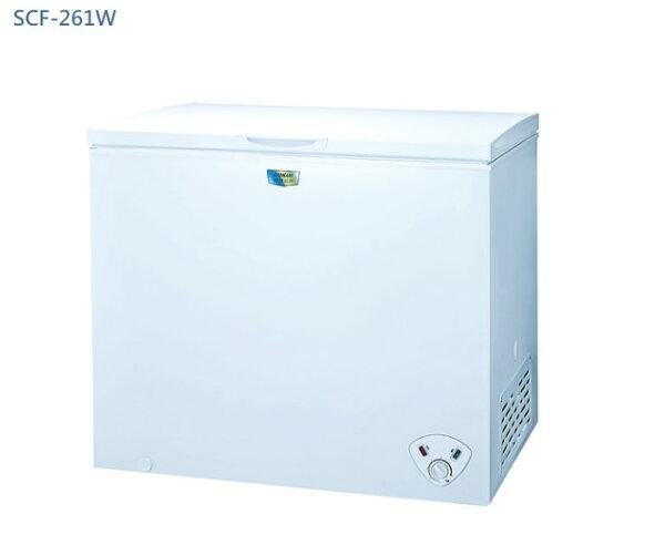 台灣三洋261公升臥式冷凍櫃SCF-261W◆全機鐵殼防火設計