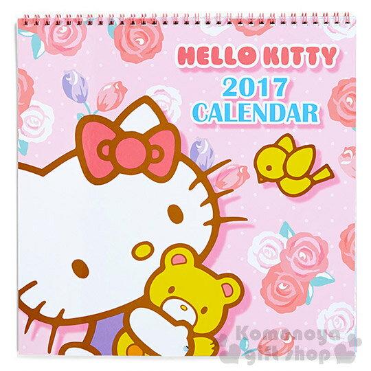 Hello Kitty 2017桌曆行事曆