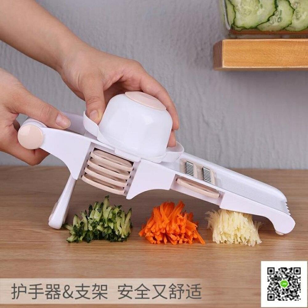 切絲器 切菜神器廚房多功能馬鈴薯絲切絲器擦子擦絲器家用蘿蔔絲刨絲器切片 清涼一夏钜惠