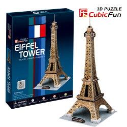 3D Puzzle 立體拼圖 - 世界建築精裝版 【法國巴黎鐵塔】C044h 初學者級 35片 (7天到貨)