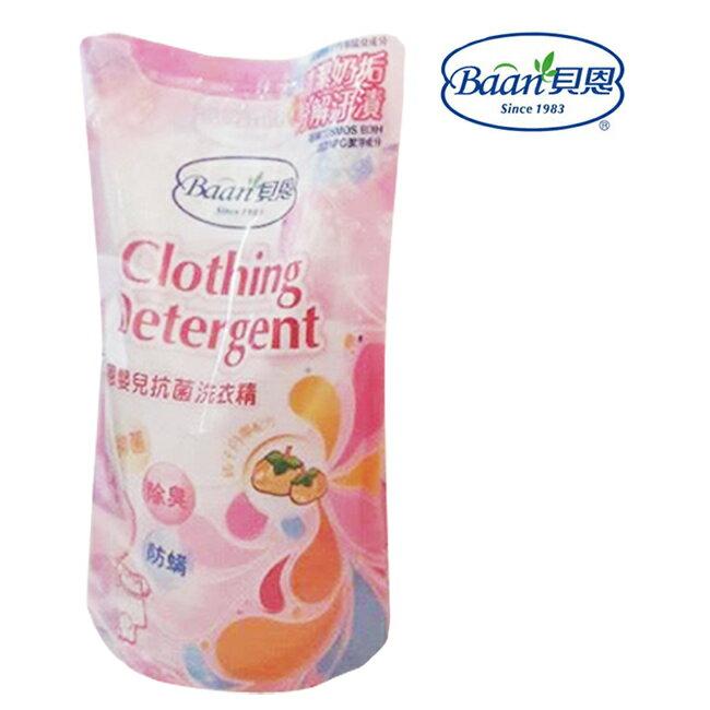 【奇買親子購物網】貝恩嬰兒抗菌洗衣精補充包800ML(單包)