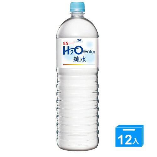 統一H2O純水1500ML*12【愛買】