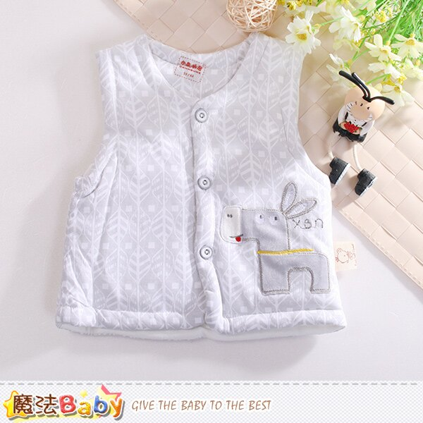寶寶外套 嬰幼兒保暖鋪棉背心外套 魔法Baby~k60391