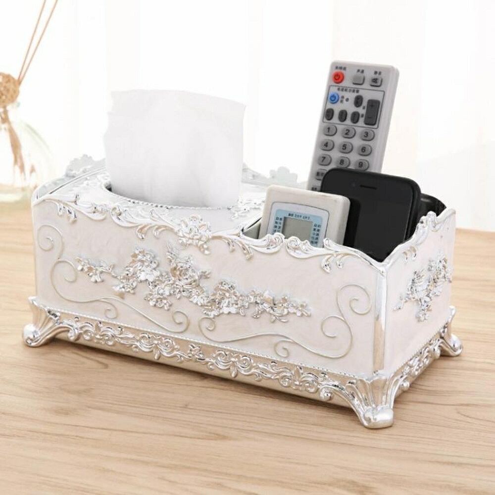 紙巾盒 抽紙盒歐式紙巾客廳簡約可愛家用紙抽創意茶幾多功能遙控器收納盒    全館八五折