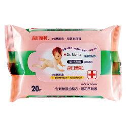 巧媽咪嬰兒柔濕巾20張【愛買】