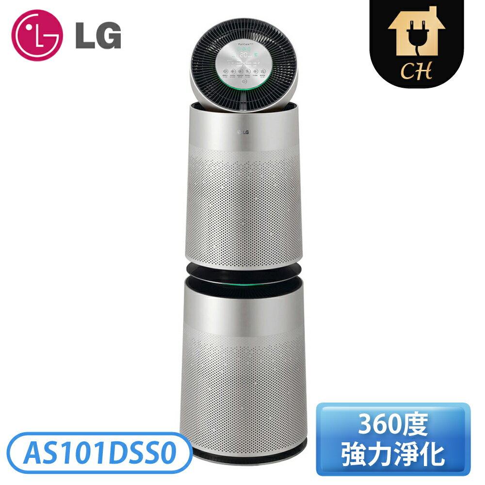 [LG 樂金]PuriCare 360空氣清淨機 寵物功能增加版(雙層) AS101DSS0