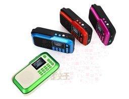 <br/><br/>  【尋寶趣】台灣原裝 好久不見 點歌機 檢驗合格 MP3音樂箱音不易破音 插卡喇叭 HY230(LV390)<br/><br/>